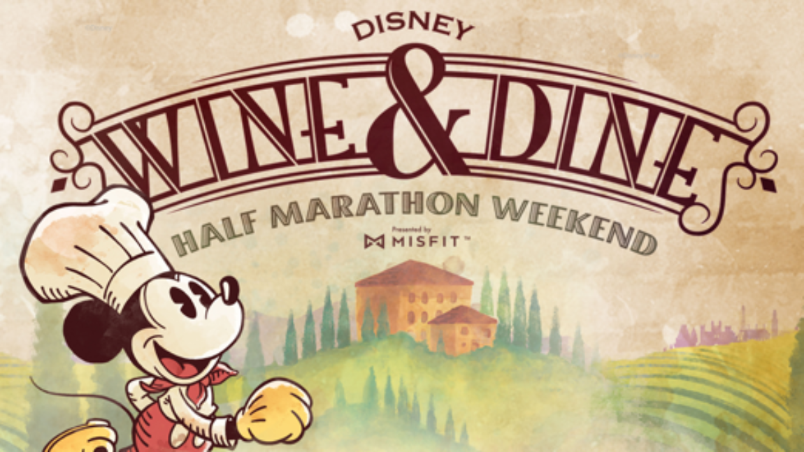 Book you 2019 Disney Wine & Dine Half Marathon Package Today!